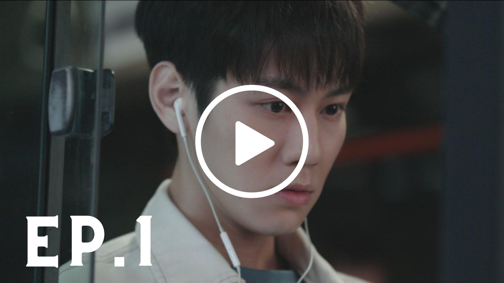 Wish You : Your Melody From My Heart: Episode 1