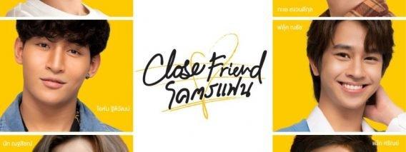 Close Friend (2021) | Thai BL Series
