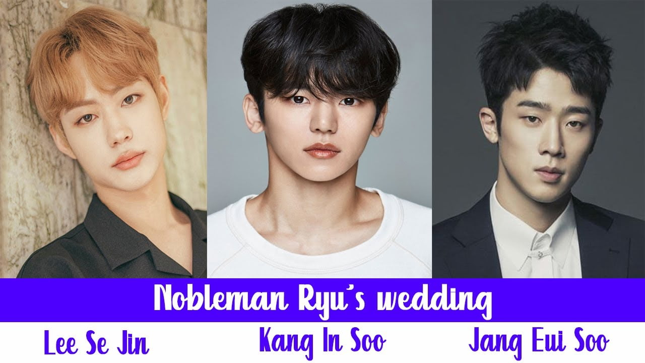 Nobleman Ryu's Wedding will be live on April 15, 2021 / See Cast and Details