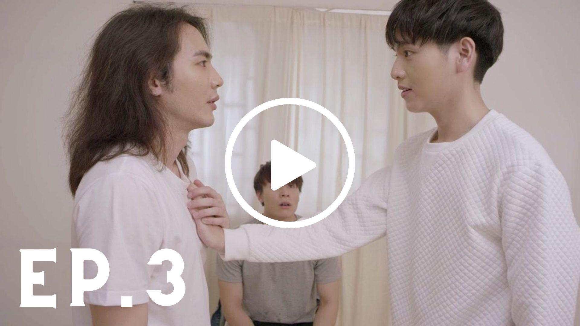 Call It What You Want - EP3 [ENG]