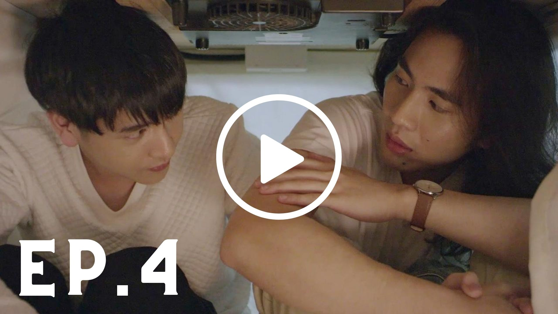 Call It What You Want - EP4 [ENG]