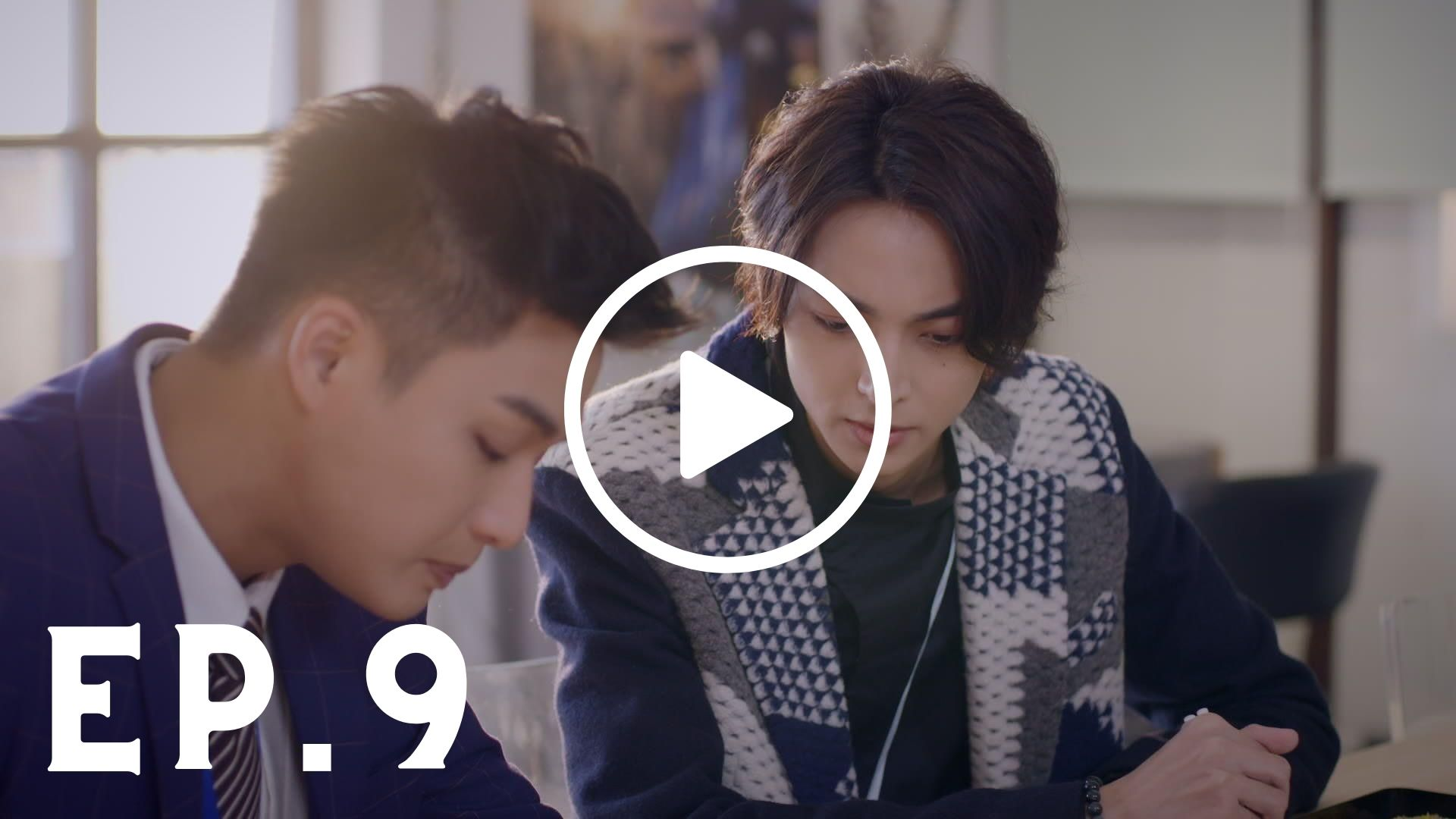 HIStory4: Close to You - EP.9 [ENG]