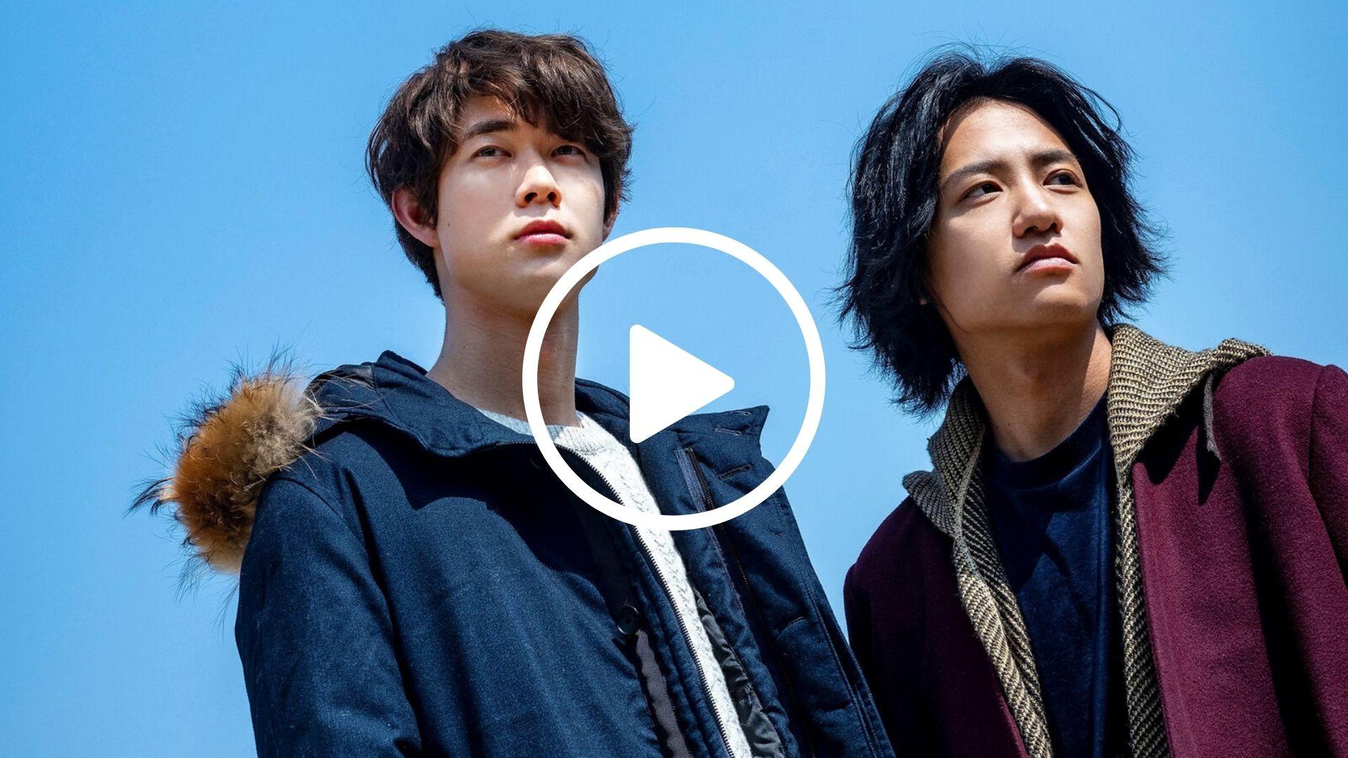 His (2020) | Japanese BL Movie
