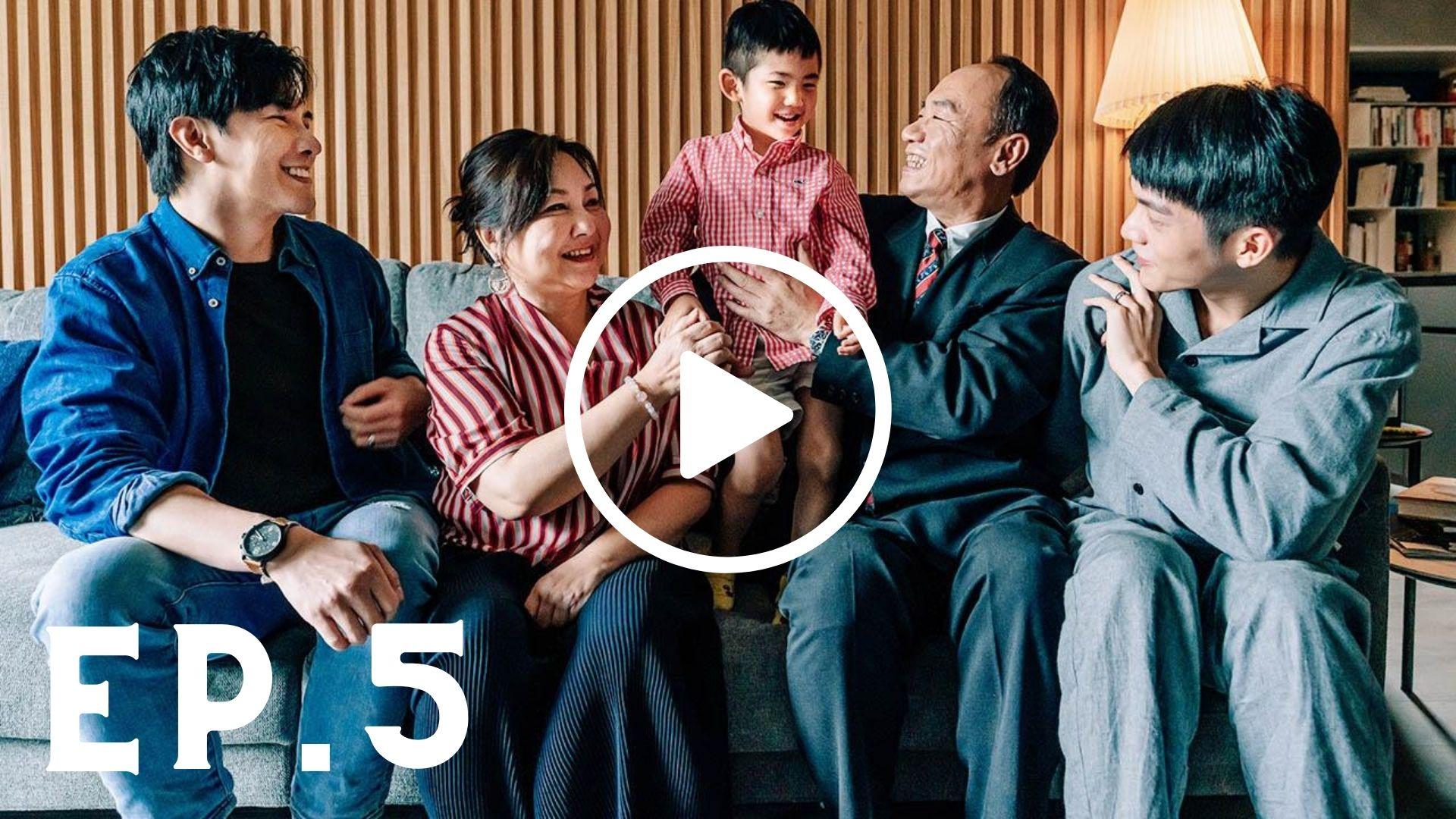 PAPA & DADDY Episode 5 [ENG]